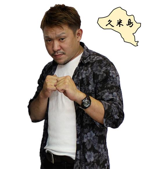 しょうご仲村 cover image