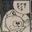 Icon of なん